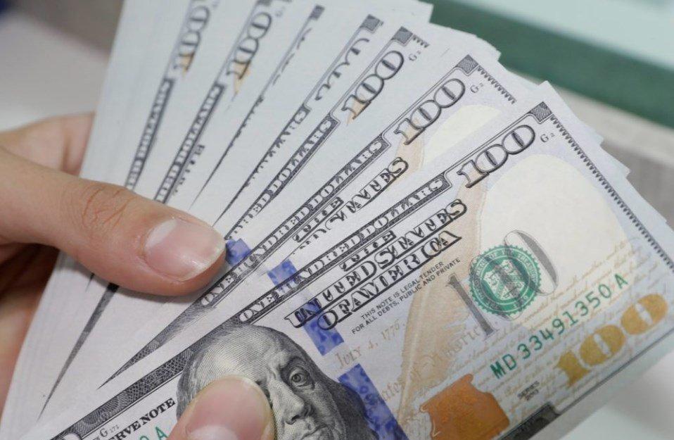 Cotización de monedas dolar, euro, peso argentino, real